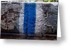 Whit Blue Curb Greeting Card by Ludmil Dimitrov