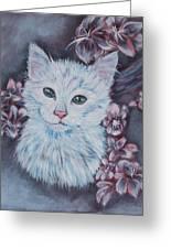White Cat Greeting Card by Elena Melnikova