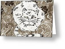 White Cat In Flower Bed Greeting Card by Patricia Lazar