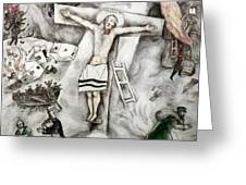 White Crucifixion Greeting Card by Granger