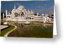 White Temple Greeting Card by Adrian Evans