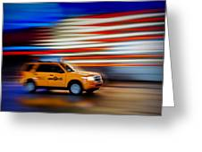 Whizzing Along Greeting Card by Susan Candelario