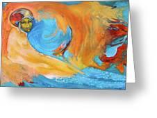 Wholesness Navigator Greeting Card by Sue  Hoya Sellars