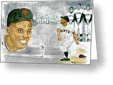 Willie Mays - The Greatest Greeting Card by George  Brooks
