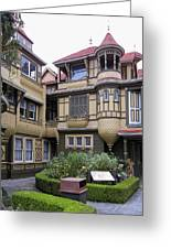 Winchester House - Door To Nowhere Greeting Card by Daniel Hagerman