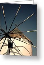 windmill Greece Greeting Card by Joana Kruse