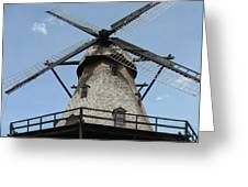 Windmill Greeting Card by Todd Sherlock