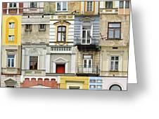 Windows Greeting Card by Jaroslaw Grudzinski