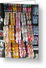 Wooden Shoes  Greeting Card by Jim Chamberlain