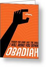 Word Obadiah Greeting Card by Jim LePage