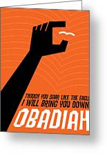Word Obadiah Greeting Card by Jim LePage