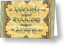 Work Dance Love Greeting Card by Debbie DeWitt