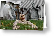 Worms Eye View Of Terror Greeting Card by Richard Bryce and Family