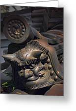 Yakushi-ji Temple Gate Gargoyle - Nara Japan Greeting Card by Daniel Hagerman