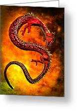 Year Of The Dragon Greeting Card by Bob Orsillo