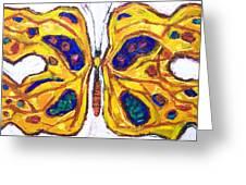 Yellow Butterfly Greeting Card by Kazuya Akimoto