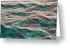 Yellowstone Abstract Greeting Card by Cindy Lee Longhini