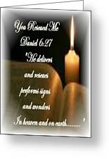 You Rescued Me Greeting Card by Barbara Judkins-Stevens