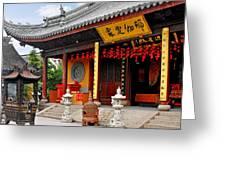 Yuanjin Chanyuan Temple - Zhu Jia Jiao Ancient Town Greeting Card by Christine Till