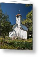 Zion Baptist Church Greeting Card by Christopher Holmes