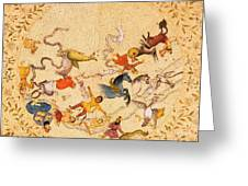 Zodiac Signs From Indian Manuscript Greeting Card by Science Source