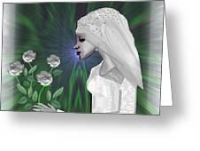 202 - Shy  Bride   Greeting Card by Irmgard Schoendorf Welch