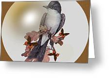 Eastern Kingbird Greeting Card by Madeline  Allen - SmudgeArt