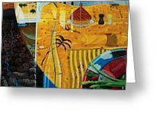 Kaleidoscope Greeting Card by Yisehak Fikre-Sellassie