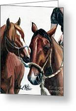 Overlapping Greeting Card by Linda L Martin