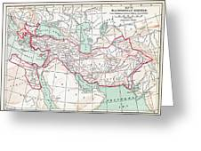 Map Of Macedonian Empire Greeting Card by Granger
