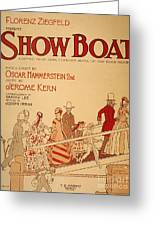 Show Boat Poster, 1927 Greeting Card by Granger