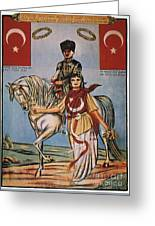 Republic Of Turkey: Poster Greeting Card by Granger