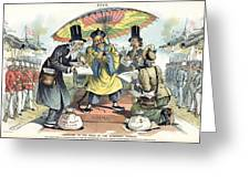Missionary Cartoon, 1895 Greeting Card by Granger