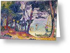 A Pine Grove Greeting Card by Henri-Edmond Cross