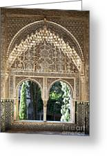 Alhambra Windows Greeting Card by Jane Rix