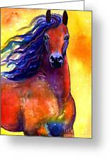 Arabian Horse 1 Painting Greeting Card by Svetlana Novikova