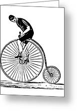 Bicycling Greeting Card by Granger