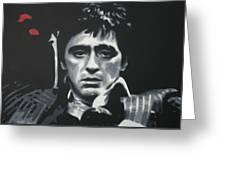 Cocaine 2013 Greeting Card by Luis Ludzska