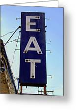Eat Greeting Card by Jame Hayes
