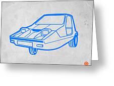 Funny Car Greeting Card by Naxart Studio