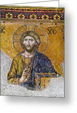 Hagia Sophia: Mosaic Greeting Card by Granger