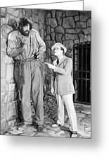 Harold Lloyd (1889-1971) Greeting Card by Granger