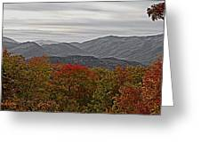 Infinite Smoky Mountains Greeting Card by DigiArt Diaries by Vicky B Fuller