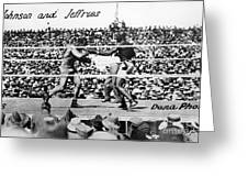Johnson Vs. Jeffries, 1910 Greeting Card by Granger