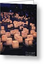 Lantern Ceremony Greeting Card by Brandon Tabiolo - Printscapes