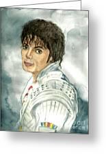 Michael Jackson - Captain Eo Greeting Card by Nicole Wang