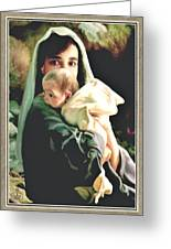 Mother And Child Greeting Card by Ronald Chambers