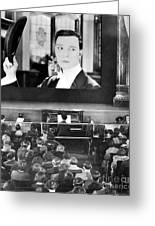 Movie Theater, 1920s Greeting Card by Granger