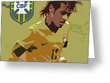 Neymar Art Deco Greeting Card by Lee Dos Santos