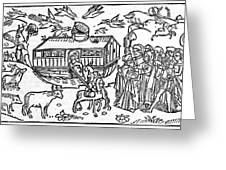 Noah's Ark, 16th-century Bible Greeting Card by King's College London